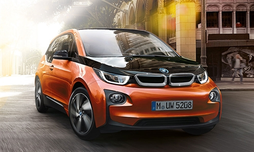 Foto der News BMW i ist offizieller Partner der DLDsummer15.