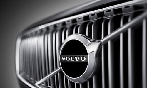 Foto der News Ausgezeichnete Designsprache: Volvo gewinnt renommierten
