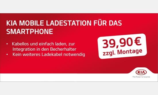 Foto des Zubehörangebots Kia mobile Ladestation für das Smartphone